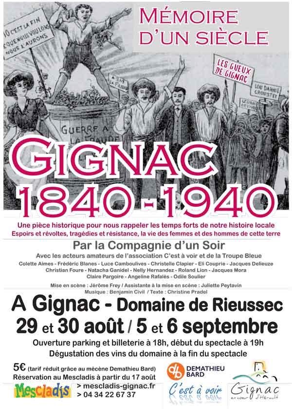 Pièce historique au Domaine de Rieussec, aout-septembre 2020